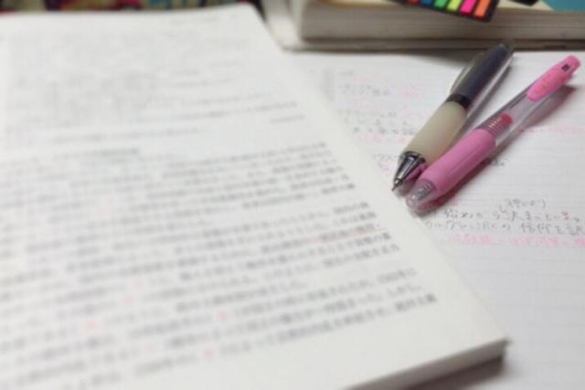 資格取得に役立てたい勉強法とは?